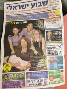 Shavua Israel